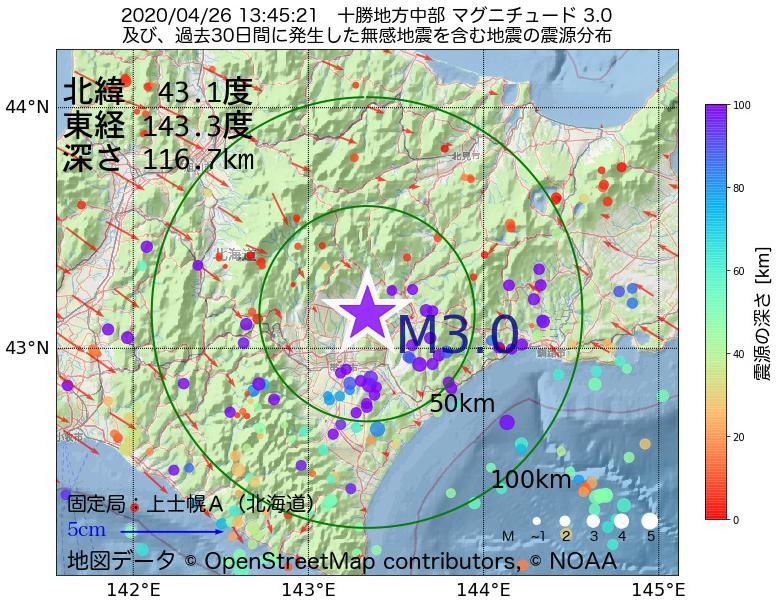 地震震源マップ:2020年04月26日 13時45分 十勝地方中部でM3.0の地震
