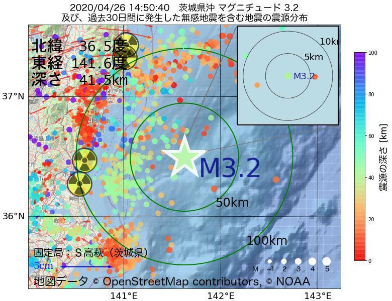 地震震源マップ:2020年04月26日 14時50分 茨城県沖でM3.2の地震
