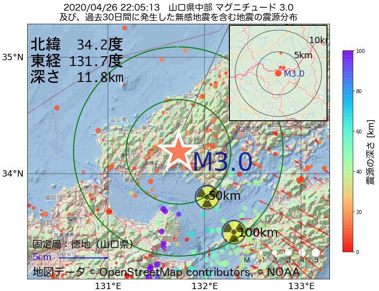 地震震源マップ:2020年04月26日 22時05分 山口県中部でM3.0の地震