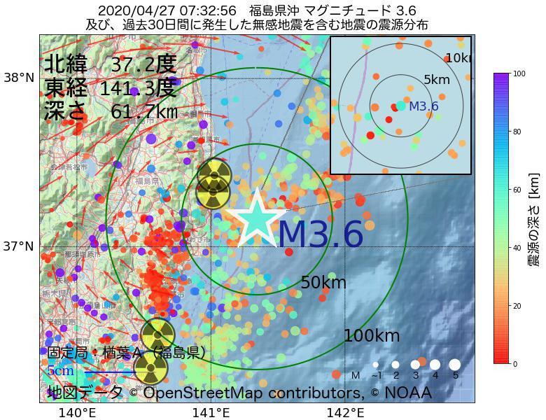 地震震源マップ:2020年04月27日 07時32分 福島県沖でM3.6の地震