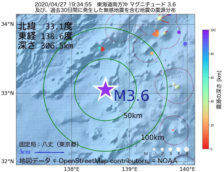 地震震源マップ:2020年04月27日 19時34分 東海道南方沖でM3.6の地震