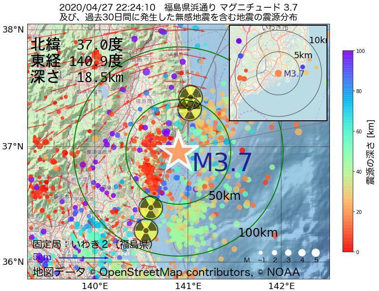 地震震源マップ:2020年04月27日 22時24分 福島県浜通りでM3.7の地震