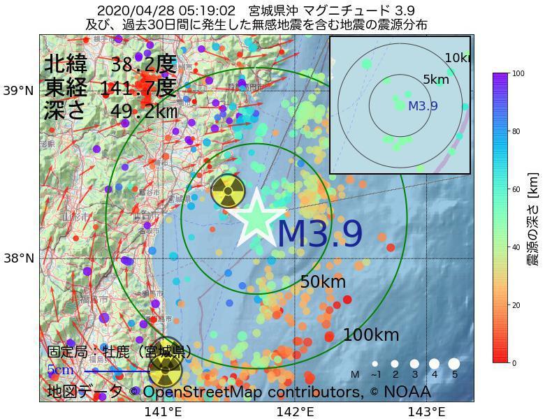地震震源マップ:2020年04月28日 05時19分 宮城県沖でM3.9の地震