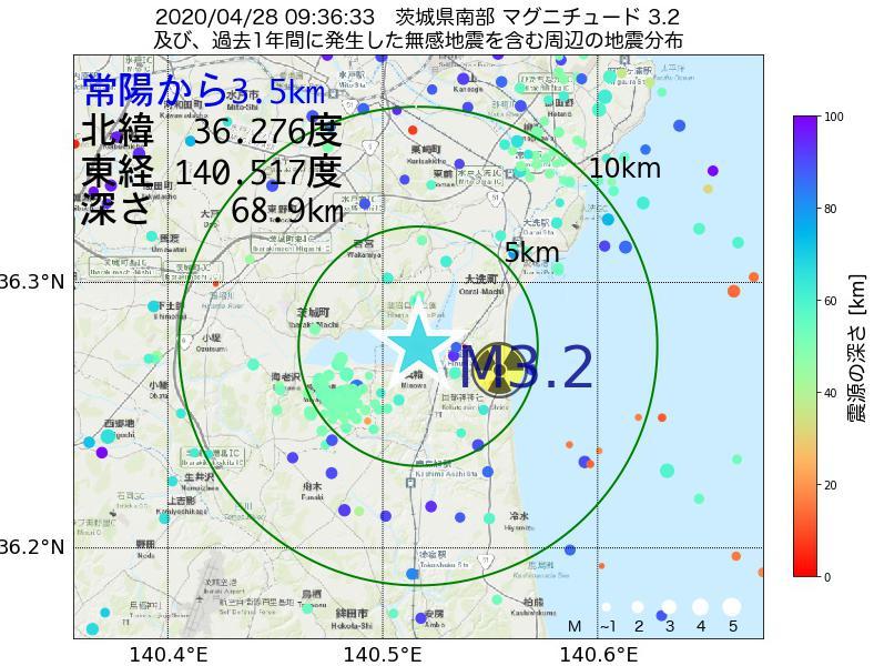 地震震源マップ:常陽から3.5km地点でM3.2の地震が発生しました