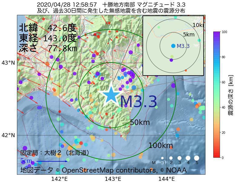 地震震源マップ:2020年04月28日 12時58分 十勝地方南部でM3.3の地震