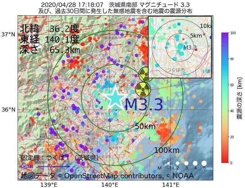 地震震源マップ:2020年04月28日 17時18分 茨城県南部でM3.3の地震