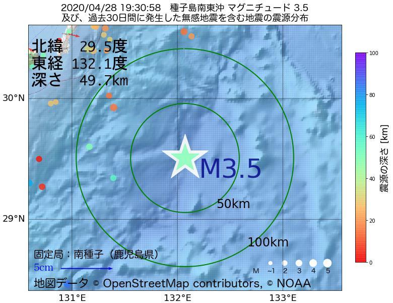 地震震源マップ:2020年04月28日 19時30分 種子島南東沖でM3.5の地震