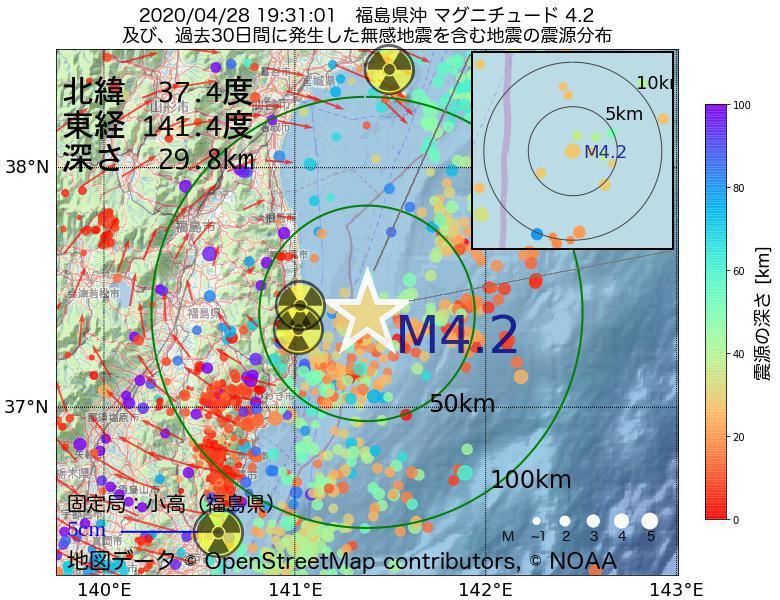 地震震源マップ:2020年04月28日 19時31分 福島県沖でM4.2の地震