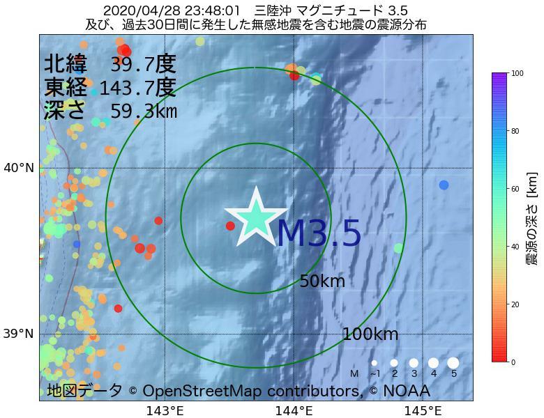 地震震源マップ:2020年04月28日 23時48分 三陸沖でM3.5の地震