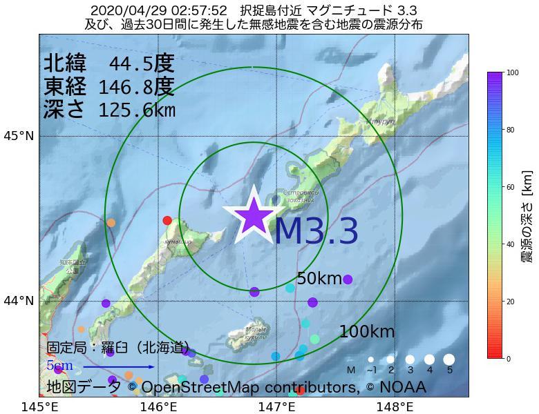 地震震源マップ:2020年04月29日 02時57分 択捉島付近でM3.3の地震