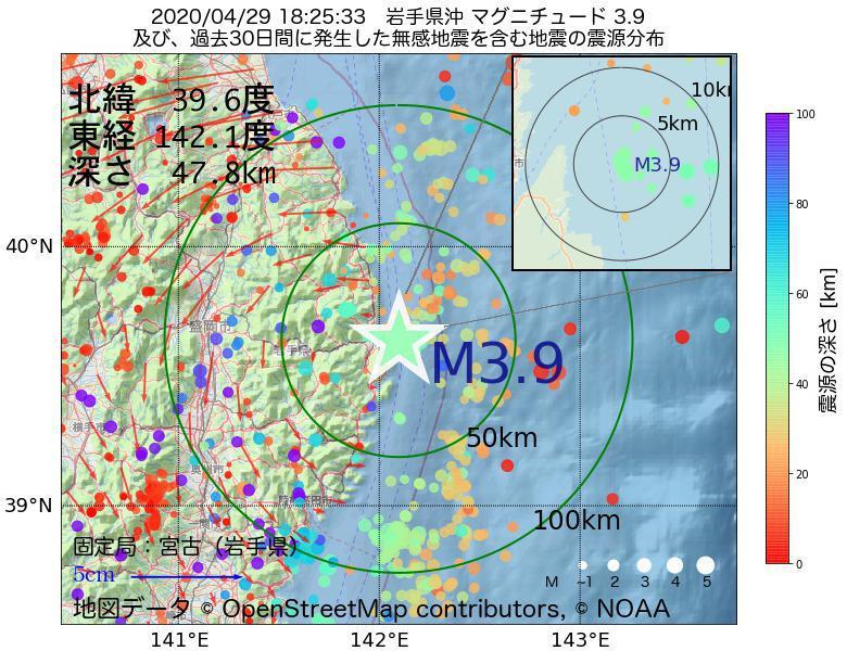 地震震源マップ:2020年04月29日 18時25分 岩手県沖でM3.9の地震