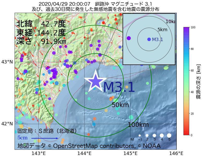 地震震源マップ:2020年04月29日 20時00分 釧路沖でM3.1の地震