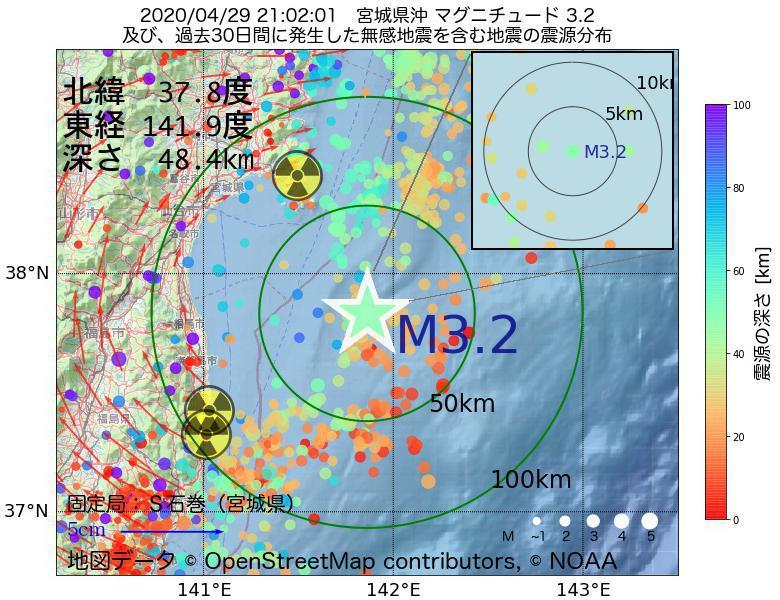 地震震源マップ:2020年04月29日 21時02分 宮城県沖でM3.2の地震