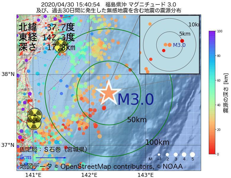 地震震源マップ:2020年04月30日 15時40分 福島県沖でM3.0の地震