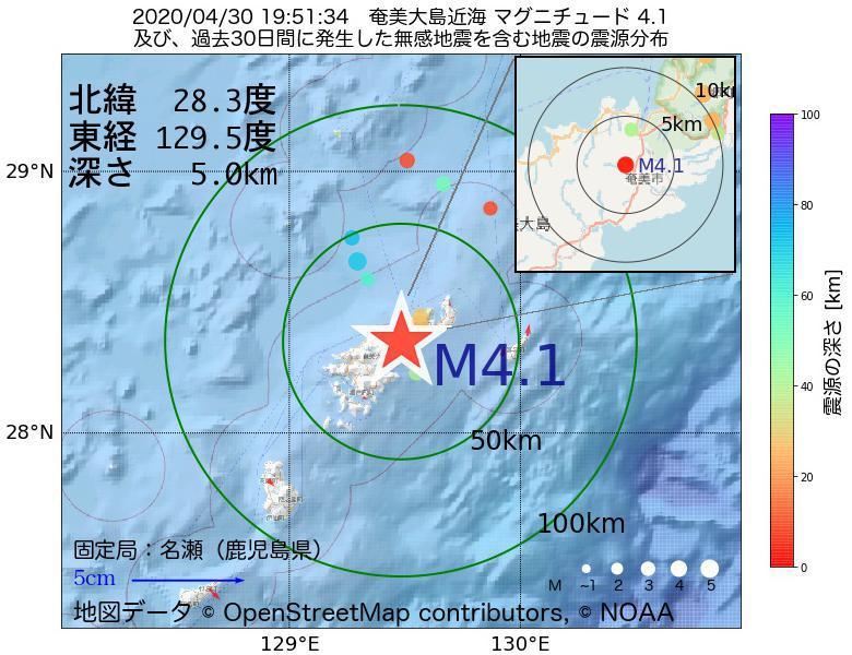 地震震源マップ:2020年04月30日 19時51分 奄美大島近海でM4.1の地震