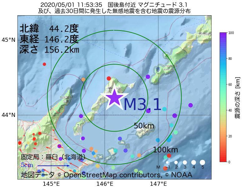 地震震源マップ:2020年05月01日 11時53分 国後島付近でM3.1の地震