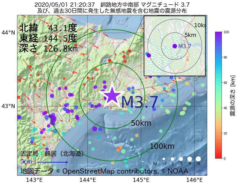 地震震源マップ:2020年05月01日 21時20分 釧路地方中南部でM3.7の地震