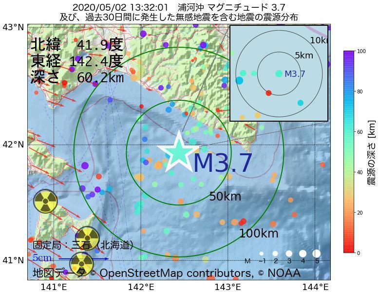 地震震源マップ:2020年05月02日 13時32分 浦河沖でM3.7の地震