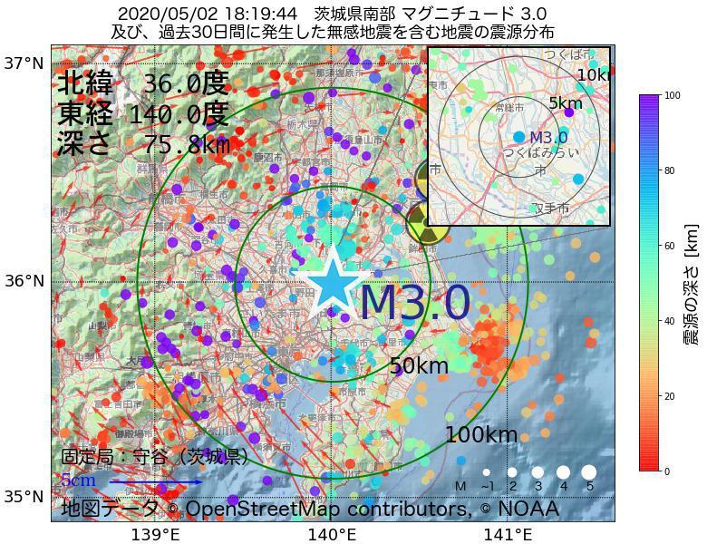 地震震源マップ:2020年05月02日 18時19分 茨城県南部でM3.0の地震