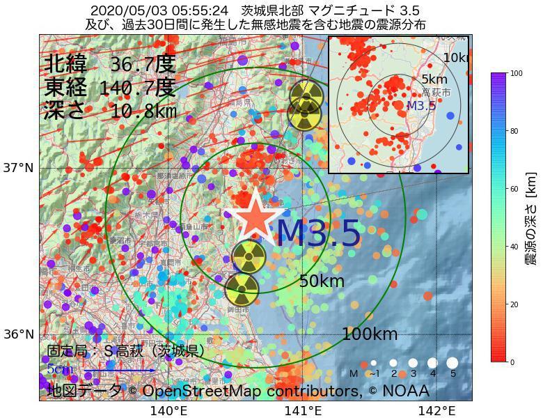 地震震源マップ:2020年05月03日 05時55分 茨城県北部でM3.5の地震