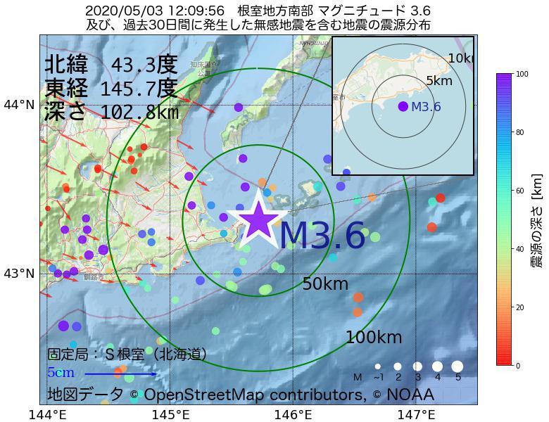 地震震源マップ:2020年05月03日 12時09分 根室地方南部でM3.6の地震