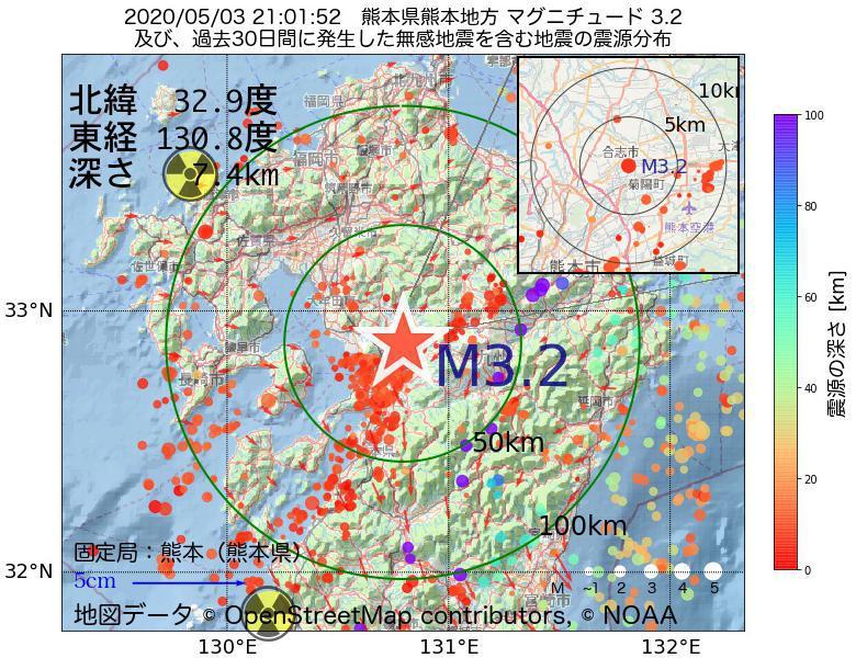 地震震源マップ:2020年05月03日 21時01分 熊本県熊本地方でM3.2の地震