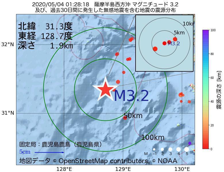 地震震源マップ:2020年05月04日 01時28分 薩摩半島西方沖でM3.2の地震