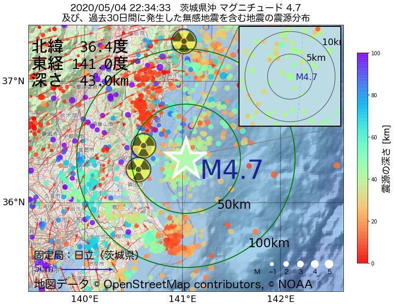 地震震源マップ:2020年05月04日 22時34分 茨城県沖でM4.7の地震