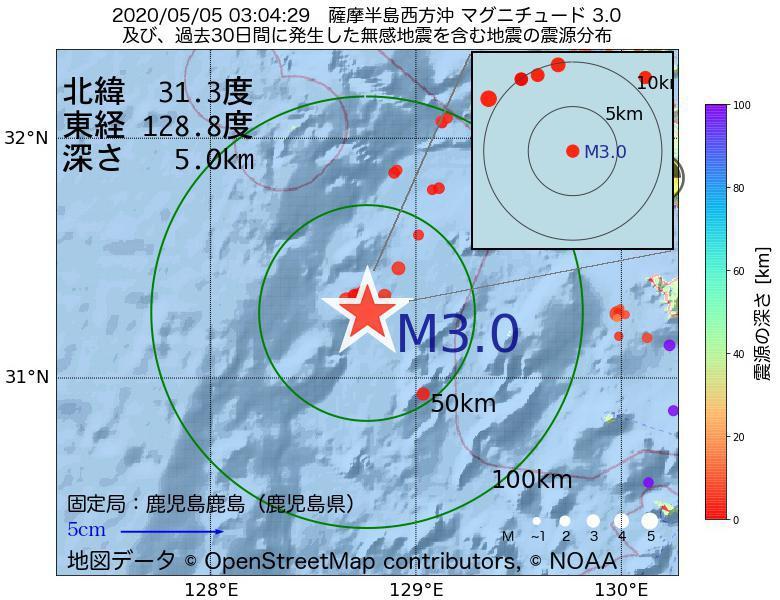 地震震源マップ:2020年05月05日 03時04分 薩摩半島西方沖でM3.0の地震