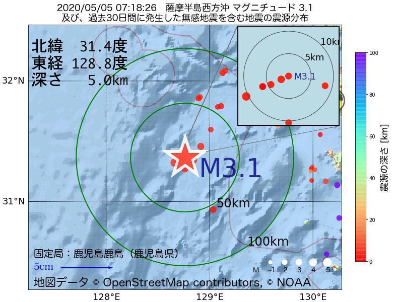 地震震源マップ:2020年05月05日 07時18分 薩摩半島西方沖でM3.1の地震