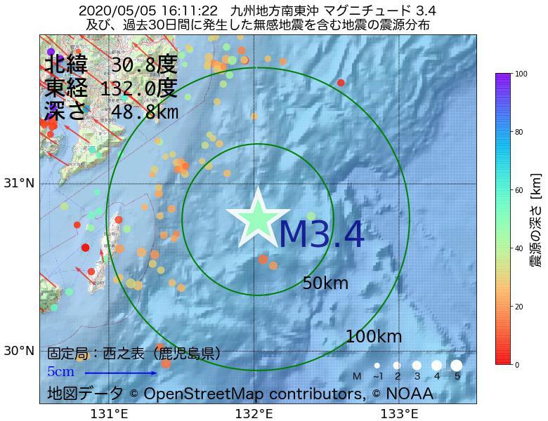 地震震源マップ:2020年05月05日 16時11分 九州地方南東沖でM3.4の地震
