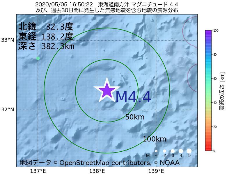 地震震源マップ:2020年05月05日 16時50分 東海道南方沖でM4.4の地震