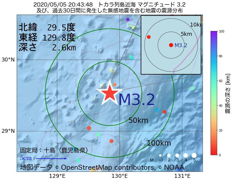 地震震源マップ:2020年05月05日 20時43分 トカラ列島近海でM3.2の地震