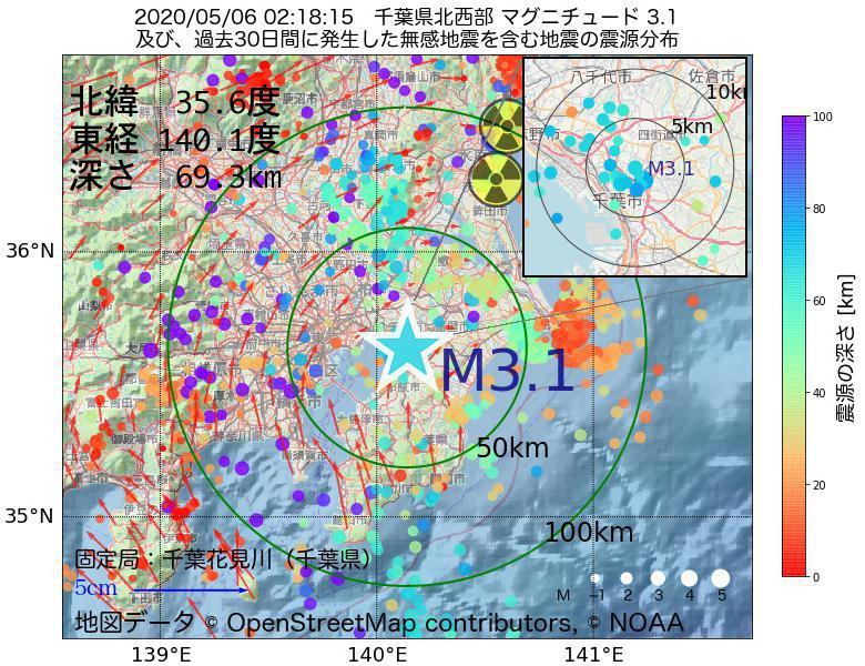 地震震源マップ:2020年05月06日 02時18分 千葉県北西部でM3.1の地震