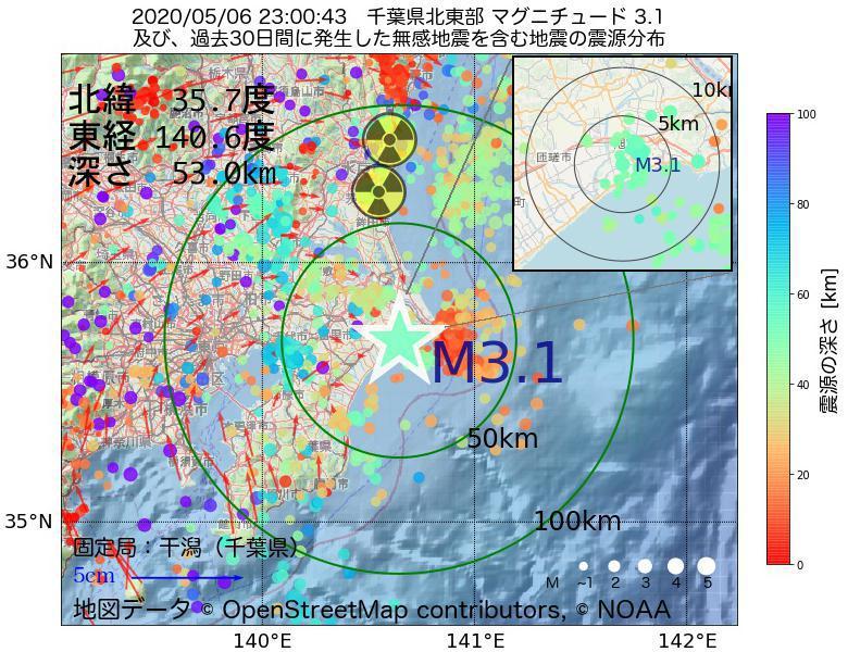 地震震源マップ:2020年05月06日 23時00分 千葉県北東部でM3.1の地震