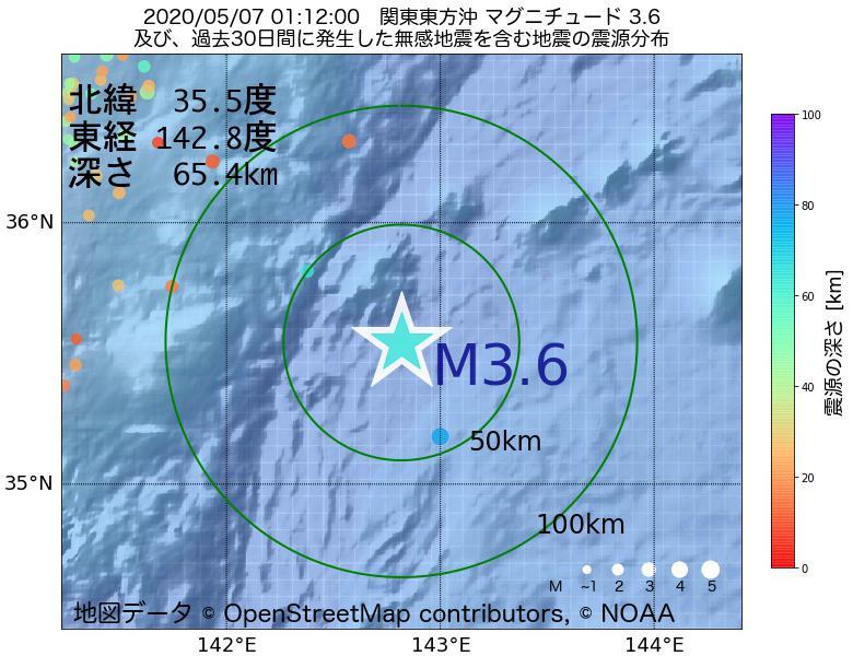 地震震源マップ:2020年05月07日 01時12分 関東東方沖でM3.6の地震