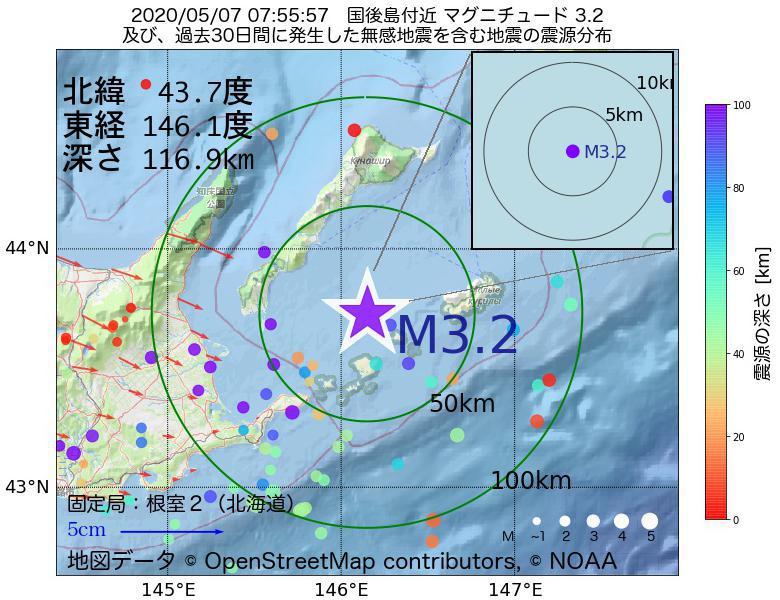 地震震源マップ:2020年05月07日 07時55分 国後島付近でM3.2の地震