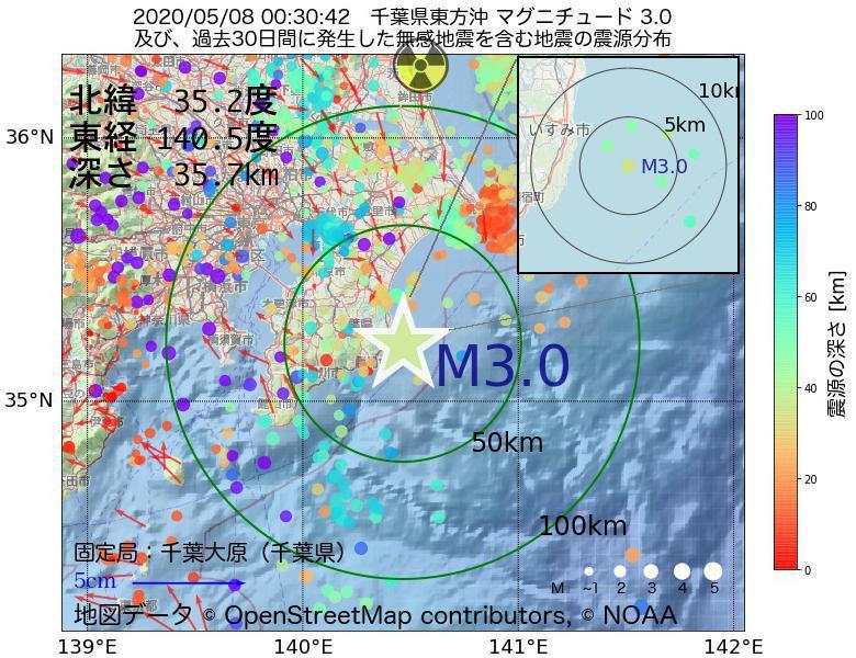地震震源マップ:2020年05月08日 00時30分 千葉県東方沖でM3.0の地震