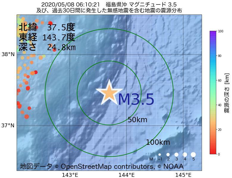 地震震源マップ:2020年05月08日 06時10分 福島県沖でM3.5の地震