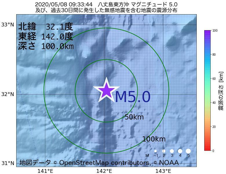 地震震源マップ:2020年05月08日 09時33分 八丈島東方沖でM5.0の地震