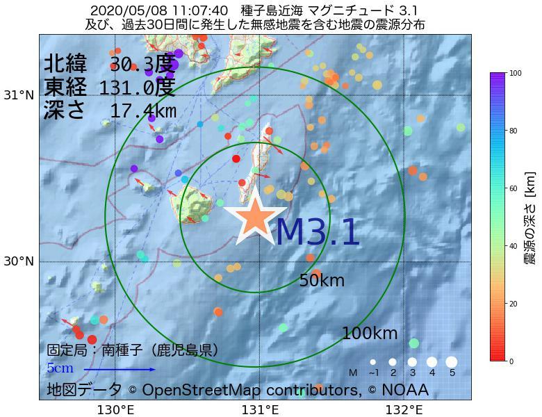 地震震源マップ:2020年05月08日 11時07分 種子島近海でM3.1の地震