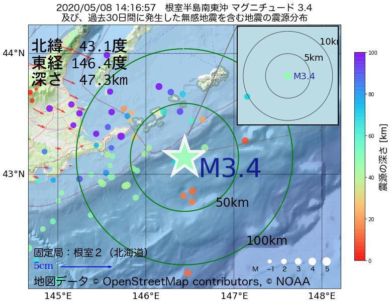 地震震源マップ:2020年05月08日 14時16分 根室半島南東沖でM3.4の地震