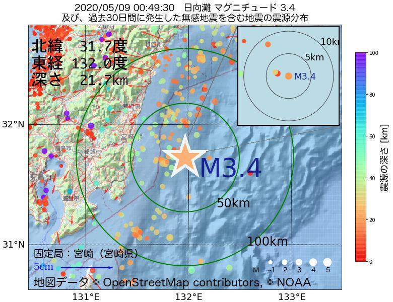 地震震源マップ:2020年05月09日 00時49分 日向灘でM3.4の地震