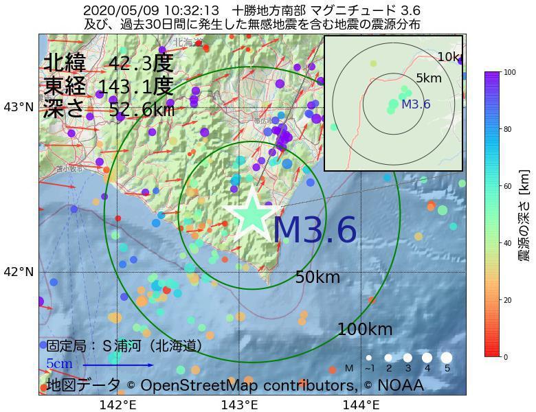 地震震源マップ:2020年05月09日 10時32分 十勝地方南部でM3.6の地震