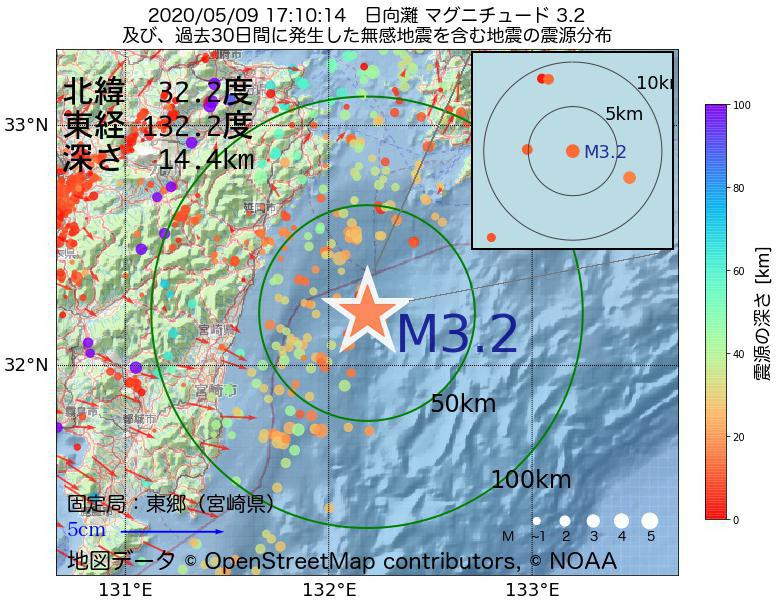 地震震源マップ:2020年05月09日 17時10分 日向灘でM3.2の地震