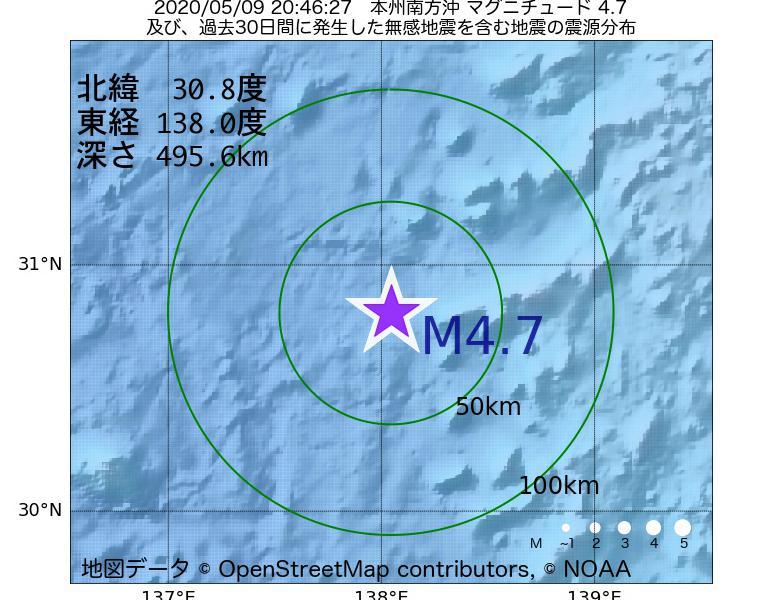 地震震源マップ:2020年05月09日 20時46分 本州南方沖でM4.7の地震