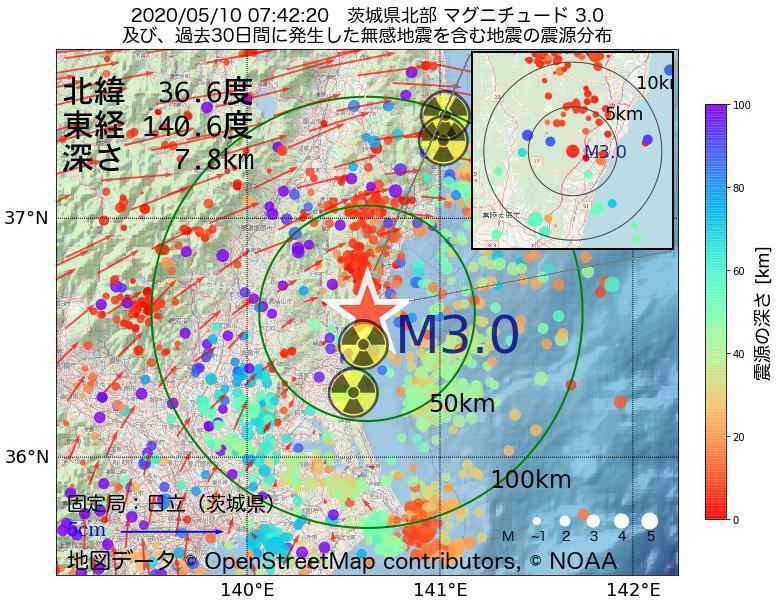 地震震源マップ:2020年05月10日 07時42分 茨城県北部でM3.0の地震