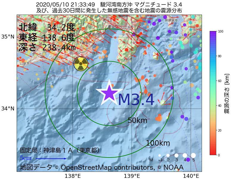 地震震源マップ:2020年05月10日 21時33分 駿河湾南方沖でM3.4の地震