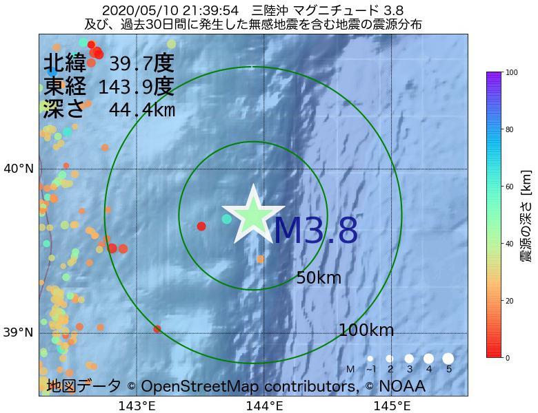 地震震源マップ:2020年05月10日 21時39分 三陸沖でM3.8の地震
