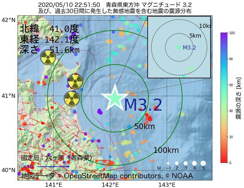 地震震源マップ:2020年05月10日 22時51分 青森県東方沖でM3.2の地震